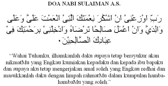 Doa Penglaris Nabi Sulaiman Kaskus